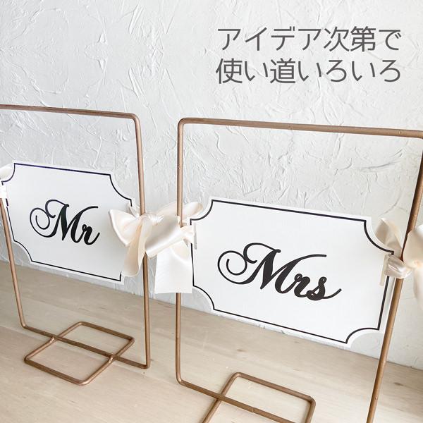 コッパースタンドミニウェディング結婚式受付サインメニュー表シーティングチャート飾り付けコッパーフレーム