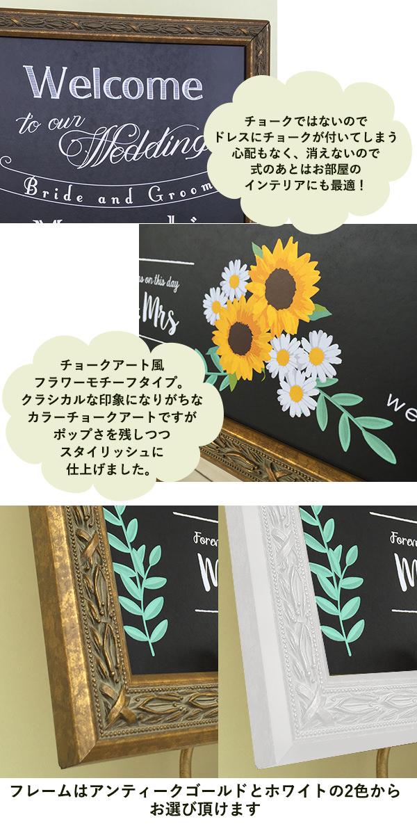 ウェルカムボード 黒板風 結婚式 ウェディング