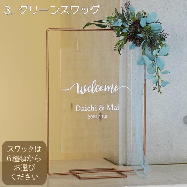 コッパースタンド フレーム ウェルカムボード テラコッタ ウェディング 結婚式 受付 飾り付け